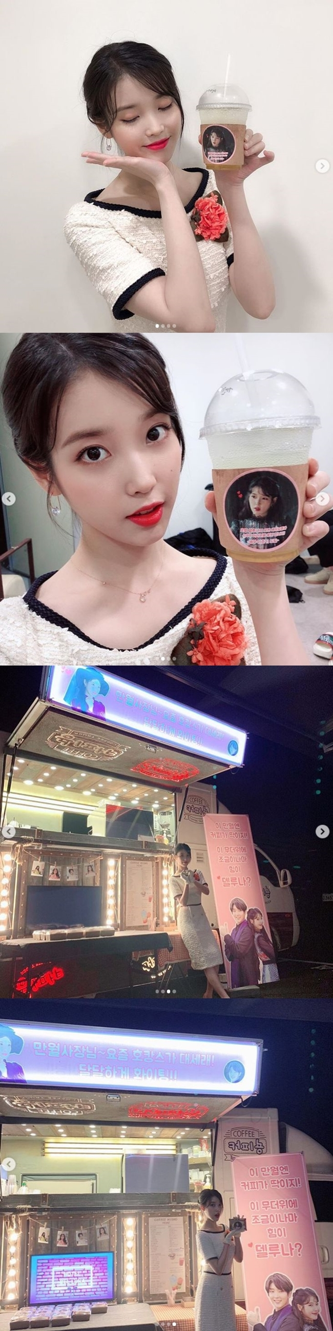 아이유, 이준기 커피차 선물 인증! 감동 ⓒ 아이유 인스타그램 / 갓잇코리아